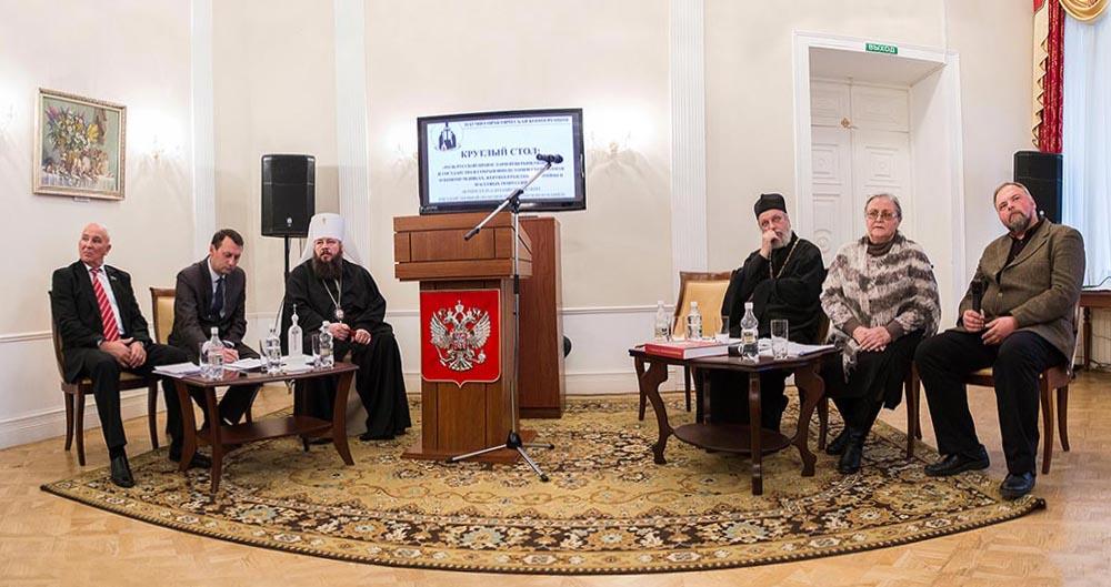 В рамках межрегиональной конференции в Губернаторском доме прошел  круглый стол