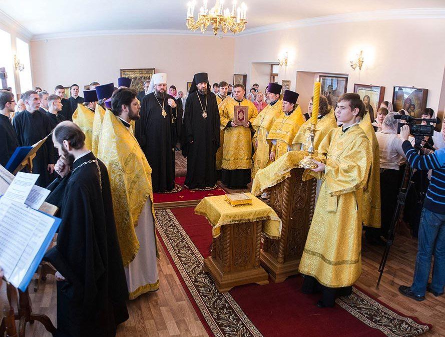 В Пензенской духовной семинарии прошел актовый день