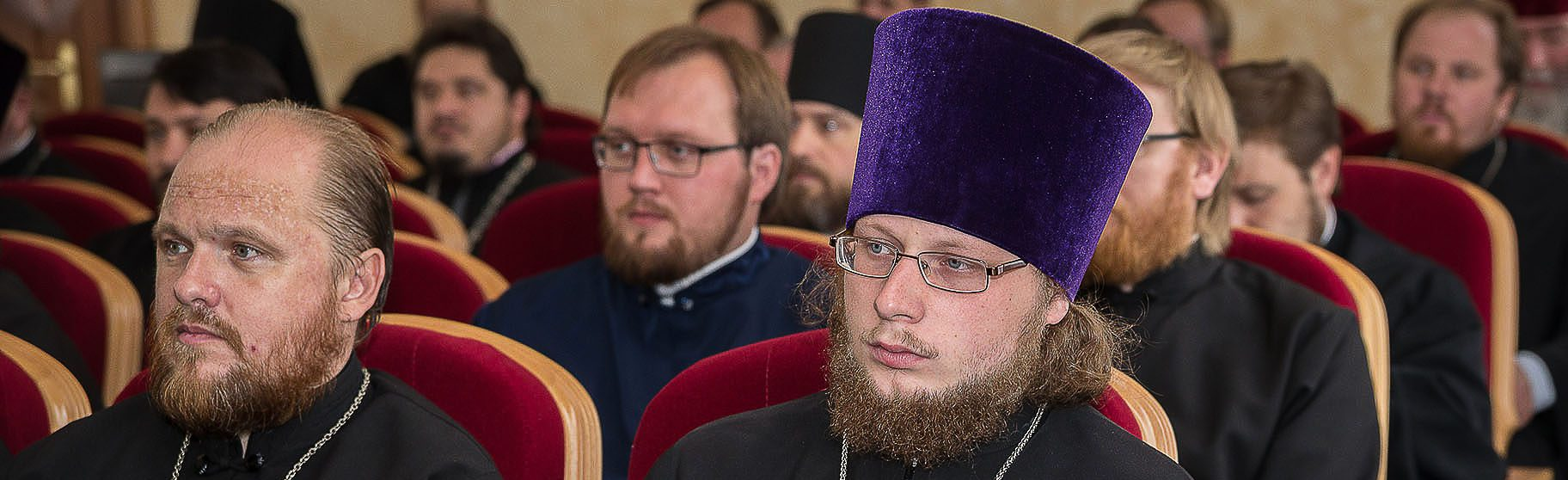 Отдел религиозного образования и катехизации г.Пенза