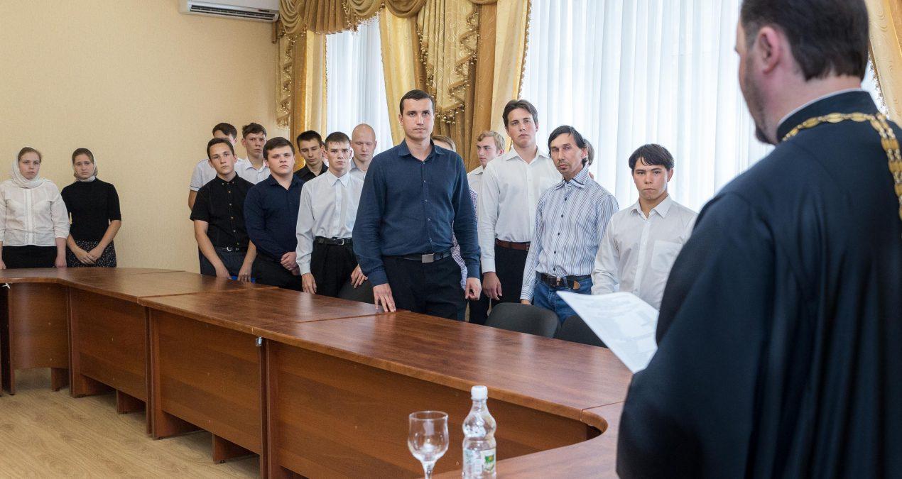 В Пензенской духовной семинарии прошли вступительные испытания для абитуриентов