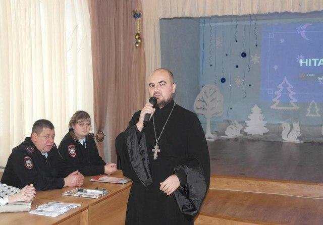 Священник принял участие во встрече с обучающимися школ Городищенского района на тему: «Предупреждение противоправных и антиобщественных действий в молодежной среде»