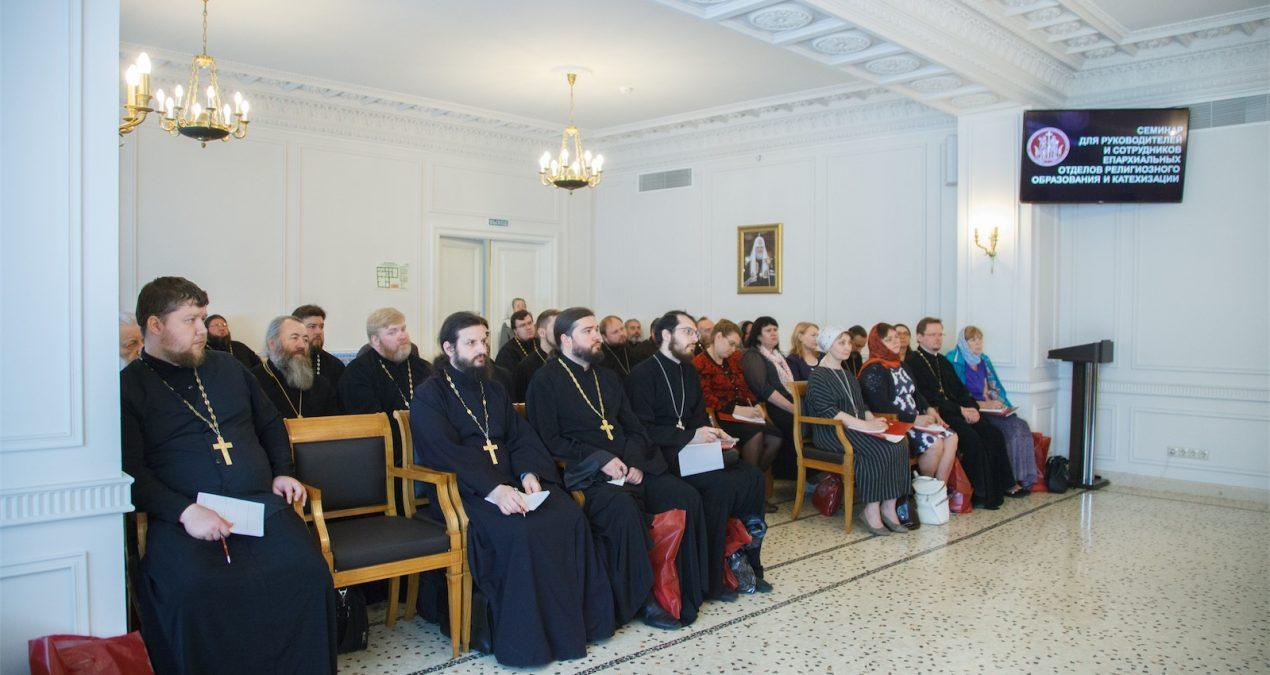 Представитель Пензенской епархии принял участие в работе первого дня семинара для руководителей и специалистов епархиальных отделов религиозного образования и катехизации
