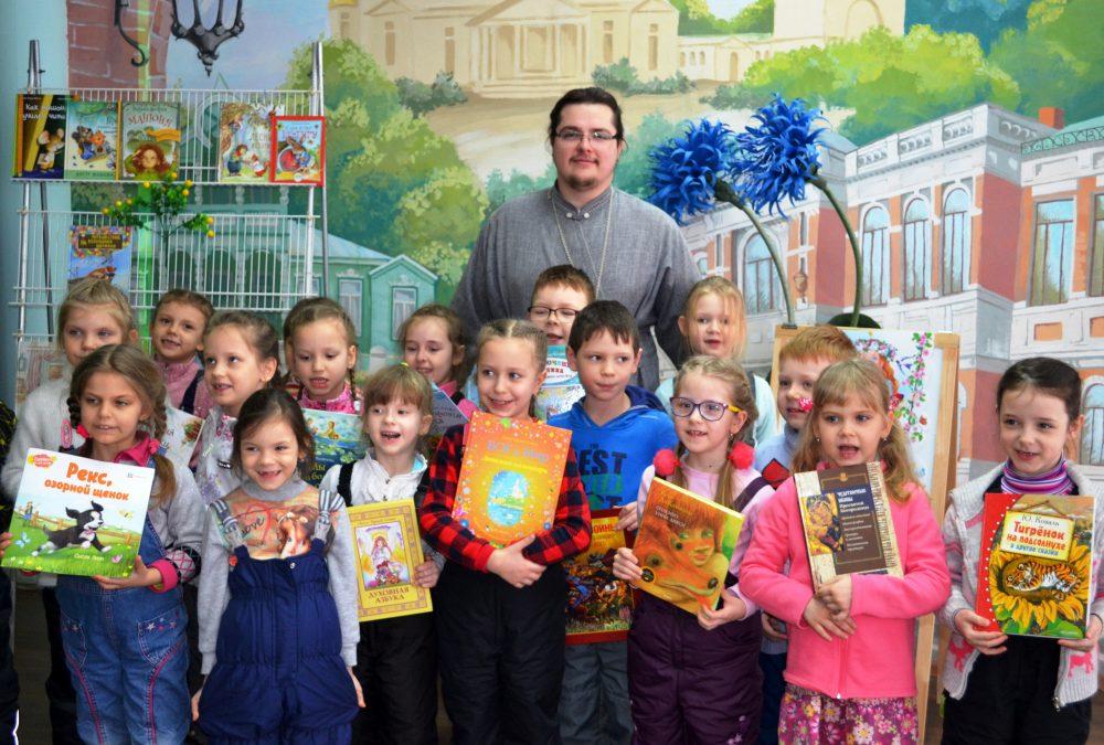 В городской библиотеке № 2 прошел православный лекторий для дошкольников