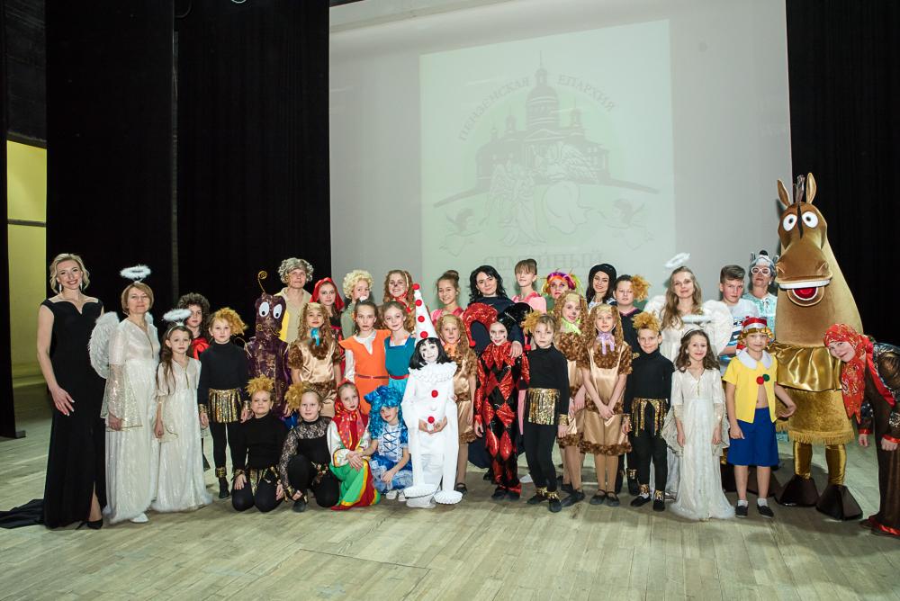 В Пензе открылся Семейный православный театр