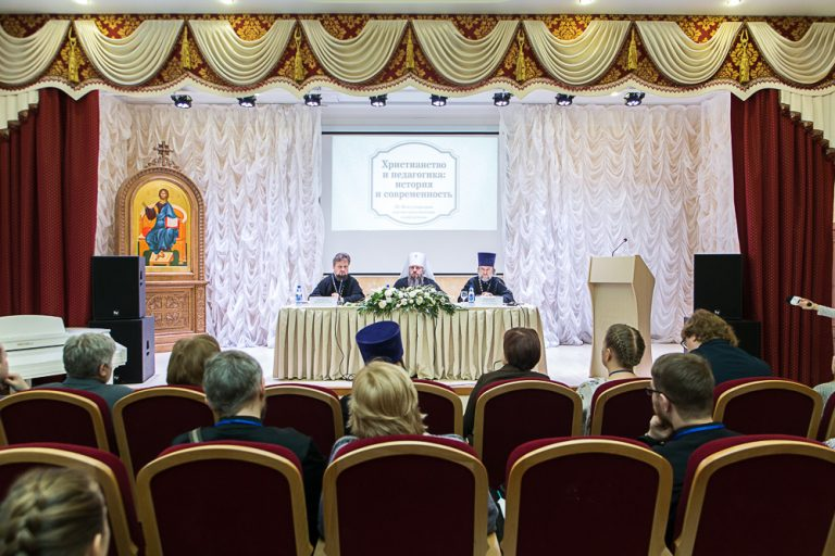III Международная научно-практическая конференция «Христианство и педагогика: история и современность» начала свою работу